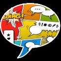 comicat-comic-readerviewer-75-l-124x124