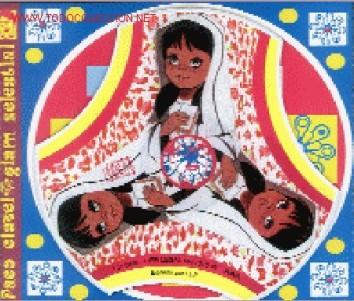 paco-clavel-glam-celestieal-cd-album-treoquelado-20150824150415