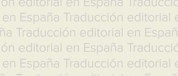 traduccionespana-351x150