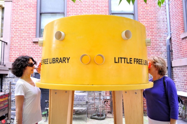 WORLD'S SMALLEST LIBRARY