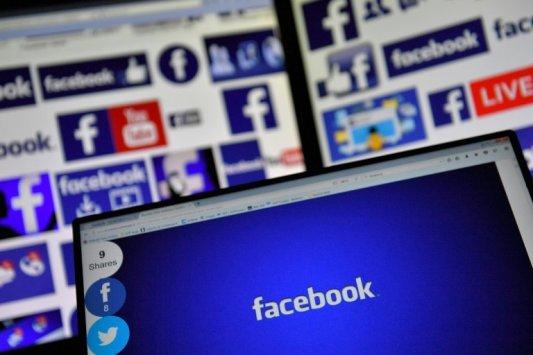 facebookisco