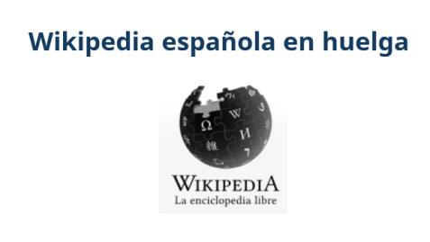 wikipedia-espac3b1ola-en-huelga