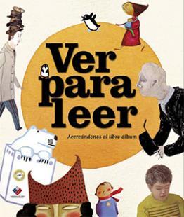 ver_para_leer
