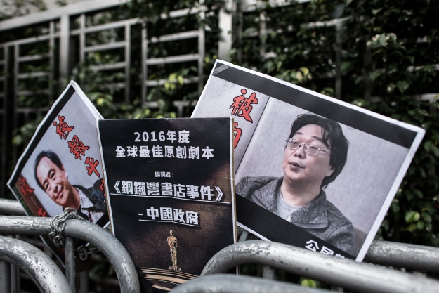 HONG KONG-CHINA-CENSORSHIP-POLITICS